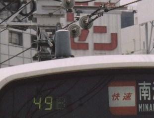 アンテナカバー(SMC成形品)