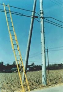 写真1. FRP電気絶縁梯子