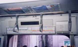 鉄道車両内情報表示盤カバー